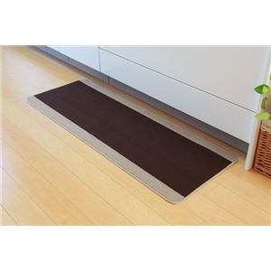 キッチンマット 洗える 無地 『ピレーネ』 ブラウン 約67×270cm (厚み約7mm)滑りにくい加工 - 拡大画像