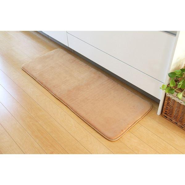 キッチンマット 無地 低反発 『快適さらり』 ベージュ約45×60cm(中:低反発ウレタン12mm)