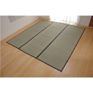 純国産 い草 上敷き カーペット 糸引織 六一間2畳(約185×185cm) 熊本県八代産イ草使用 - 拡大画像