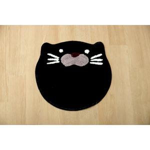 かわいいアクセントマット フロアマット 『動物マット(ねこ)』 ブラック 約40cm丸 裏面滑りにくい加工 - 拡大画像