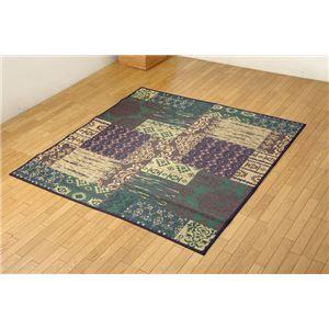 純国産 い草ラグカーペット オリエンタル柄 『DXオーディーン』 グリーン 約191×250cm - 拡大画像