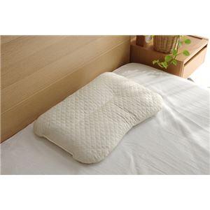 枕 まくら ピロー 無地 アロマが香る 『アロマグラス レモングラス くぼみ平枕』 約35×50cm 箱付 側:綿100% - 拡大画像