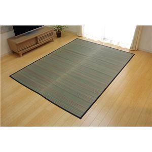 い草ラグカーペット カラフル 『NSポップライン』 約176×230cm (裏面:滑りにくい加工) - 拡大画像