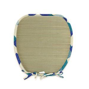 クッション い草クッション バテイ 『マリータ』 ブルー 約40×38cm 2枚組