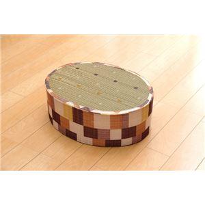 スツール い草クッション『マリータ 楕円 スツール』 ブラウン 約45×35×H15cm - 拡大画像