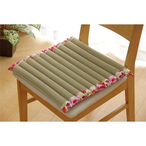 クッション ごろ寝クッション ごろ寝枕 い草クッション シート ぽこぽこ 花柄 『フォンターナ ポコポコシート』 ピンク 約40×40cm