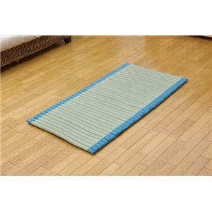 い草ごろ寝 クッション 『プチポコ フリーマット』 ブルー 70×150cm - 拡大画像