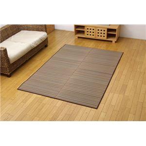 純国産/日本製 い草ラグカーペット 『Fバリアス』 ブラウン 191×250cm(裏:ウレタン) - 拡大画像