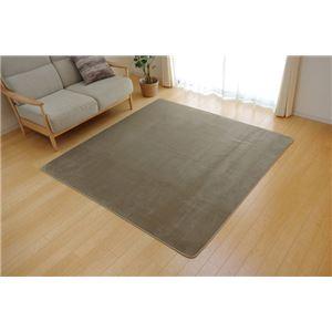 ラグマット カーペット 3畳 洗える 抗菌 防臭 無地 『ピオニー』 ベージュ 約200×250cm (ホットカーペット対応) - 拡大画像