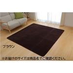 ラグマット カーペット 1畳 洗える 抗菌 防臭 無地 ブラウン 約92×185cm (ホットカーペット対応)