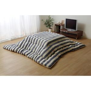 インド綿 こたつ布団 長方形大 掛け単品 『ロカ』 ネイビー 約205×285cm - 拡大画像
