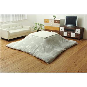 洗える こたつ布団カバー 正方形 北欧調 『小枝』 グレー 約195×195cm - 拡大画像