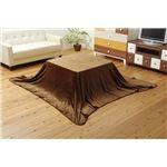 こたつ布団用 中掛け毛布 フランネル 『フラリー』 ブラウン 約200×200cm