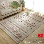 トルコ製 ウィルトン織り カーペット 絨毯 RUG ベージュ 約133×190cm