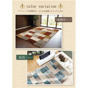 トルコ製 ウィルトン織り カーペット 絨毯 『キエフ RUG』 オレンジ 約240×240cm - 拡大画像