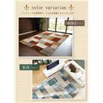 トルコ製 ウィルトン織り カーペット 絨毯 『キエフ RUG』 オレンジ 約240×240cm