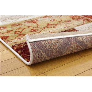 トルコ製 ウィルトン織り カーペット 絨毯 『キエフ RUG』 オレンジ 約240×330cm