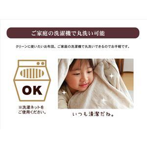 布団カバー 無地 洗える オーガニックコットン使用 『マドラス 枕カバー』 ブラウン 約43×63cm