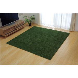 ラグマット カーペット 1.5畳 洗える タフト風 『ノベル』 グリーン 約130×185cm 裏:すべりにくい加工 (ホットカーペット対応) - 拡大画像