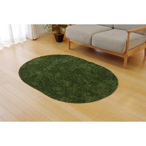 ラグマット カーペット 1畳 洗える タフト風 『ノベル』 グリーン 約100×150cm 楕円 裏:すべりにくい加工 (ホットカーペット対応) - 拡大画像