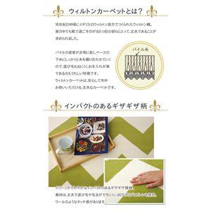 ベルギー製 輸入ラグマット ウィルトン織りカーペット 幾何柄 『イカット』 約200×250cm h03