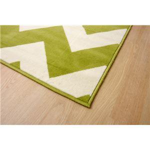 ベルギー製 輸入ラグマット ウィルトン織りカーペット 幾何柄 『イカット』 約200×250cm f05