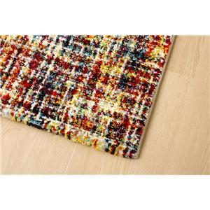 トルコ製 輸入ラグマット ウィルトン織りカーペット 幾何柄 『シュール』 約133×190cm f05