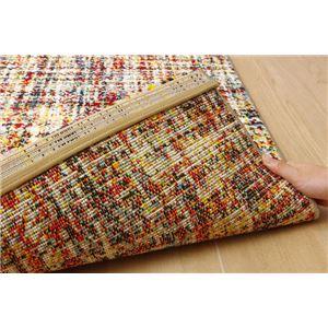 トルコ製 輸入ラグマット ウィルトン織りカーペット 幾何柄 『シュール』 約133×190cm f06