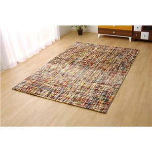 トルコ製 輸入ラグマット ウィルトン織りカーペット 幾何柄 『シュール』 約80×140cm