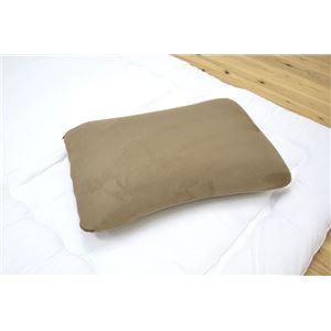 枕 ピロー 洗える 低反発 やわらかい 『マイクロソフト低反発モールド枕』ブラウン 約40×60cm - 拡大画像