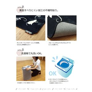 ラグマット カーペット 2畳 洗える ねこ柄 ネコ柄 猫柄 『シャルル』 ベージュ 約185×185cm 裏:すべりにくい加工 (ホットカーペット対応) h03