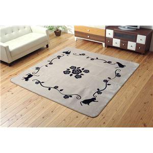 ラグマット カーペット 3畳 洗える ねこ柄 ネコ柄 猫柄 『シャルル』 ベージュ 約200×250cm 裏:すべりにくい加工 (ホットカーペット対応) h01