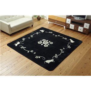 ラグマット カーペット 2畳 洗える ねこ柄 ネコ柄 猫柄 『シャルル』 ブラック 約185×185cm 裏:すべりにくい加工 (ホットカーペット対応) f04