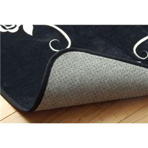 ラグマット カーペット 3畳 洗える ねこ柄 ネコ柄 猫柄 『シャルル』 ブラック 約200×250cm 裏:すべりにくい加工 (ホットカーペット対応) f06
