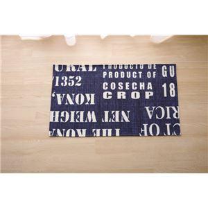 洗える 英字柄 玄関マット ウェルカムマット 『マーク 玄関マット ウェルカムマット』 ネイビー 約60×90cm 滑り止め加工 h01