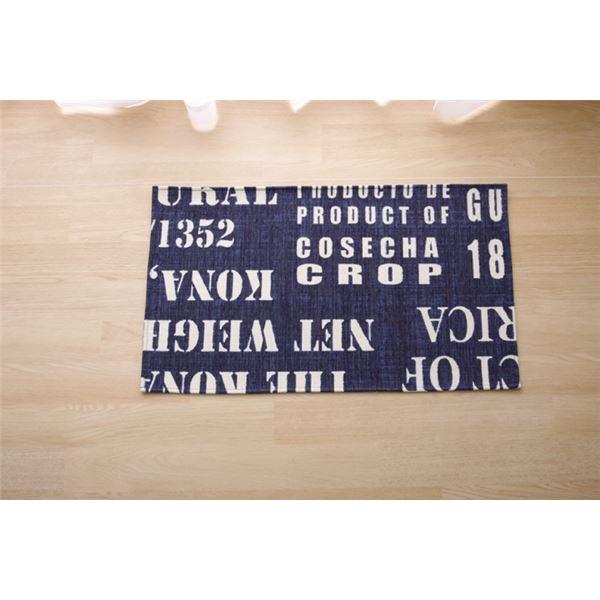 洗える 英字柄 玄関マット ウェルカムマット 『マーク 玄関マット ウェルカムマット』 ネイビー 約60×90cm 滑り止め加工