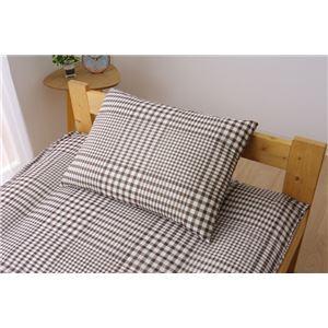 布団カバー 洗える チェック柄 『サプリ 枕カバー』 ブラウン 約43×63cm  - 拡大画像