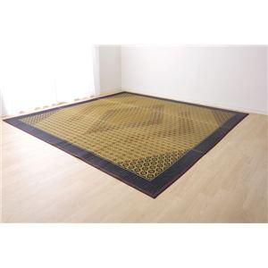 い草ラグ 国産 ラグマット カーペット 約1畳 長方形 『DX組子』 ブラウン 約95×150cm (裏:不織布) - 拡大画像
