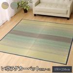 い草ラグマット カーペット 約3畳 長方形 『DXノース』 ブルー 約176×230cm (裏:不織布)