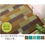 い草ラグカーペット フロアマット 約2畳 正方形 『CXレンガ』 ブラウン 約180×180cm (裏:不織布)