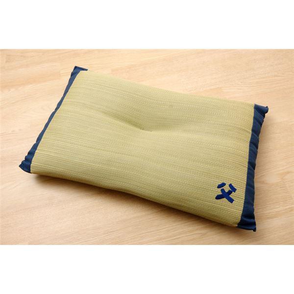 【父の日特集】父の刺繍付き「枕 まくら い草枕 消臭 ピロー 国産 『おとこの枕 ハイパー』 約43×63cm 中材:低反発ウレタンチップ」