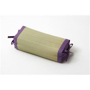 枕 まくら い草枕 消臭 ピロー 国産 無地 高さ調整 『スリム 角枕』 パープル 約30×15cm - 拡大画像