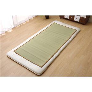 い草 敷きパッド セミシングル 無地 い草シーツ ネゴザ 寝ござ 『シンプル』 約80×170cm (四方ヘリ) - 拡大画像