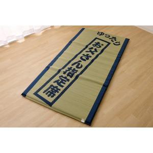 い草マット 国産 マット ごろ寝マット フリーマット 『大和 もっと私の場所』 ブルー 約80×180cm(中:固わた40mm) - 拡大画像