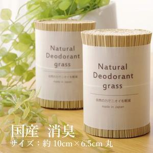 日本製 国産 消臭剤 い草 天然素材 『い草消臭デオグラス』 帯ブラック 約10×6.5cm丸 - 拡大画像