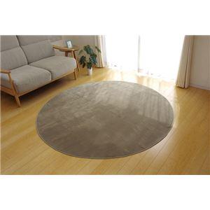 ラグマット カーペット 円形 洗える 抗菌 防臭 無地 ベージュ 約185cm丸 (ホットカーペット対応) - 拡大画像