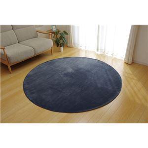 ラグマット カーペット 円形 洗える 抗菌 防臭 無地 『ピオニー』 ブルー 約185cm丸 (ホットカーペット対応) - 拡大画像