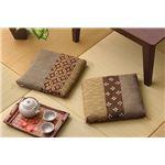座布団 小座布団 綿100% 国産 和柄 ブラウン 側サイズ(約40×40cm) 製品サイズ(約37×37cm) 2枚組