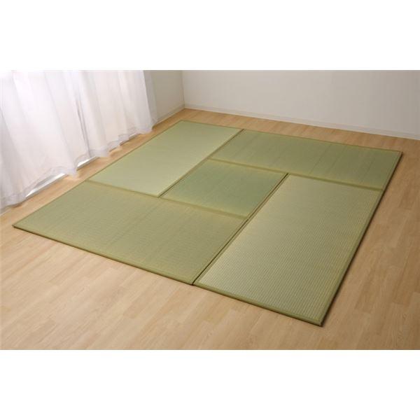 床に置くだけで和のスペース!「置き畳 国産 い草ラグ 『あぐら』 ナチュラル 4.5畳セット(82×164×1.7cm4枚+82×82×1.7cm1枚)」