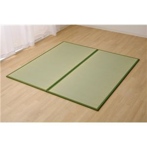 置き畳 1畳 国産 い草ラグ 『あぐら』 ダークグリーン 約82×164cm 2枚組 - 拡大画像
